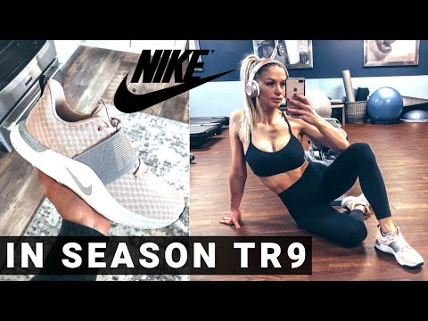 NIKE TR9 Unboxing + Review | Best Workout Shoes For Women
