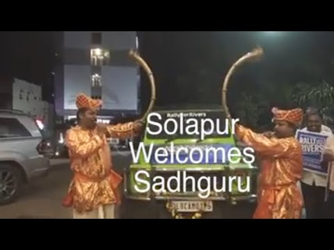 Solapur Welcome Sadhguru - Rally For Rivers