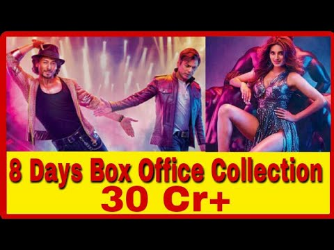 Munna Michael Movie || 8 Days || Box Office Collection 2017 || মুন্না মাইকেল