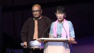 Repeat youtube video Aung San Suu Kyi at the Royal Festival Hall, London, 22nd June 2012