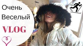 вЕСЁЛЫЙ ВЛОГ ИЗ АВСТРИИ  ГОРНЫЕ ЛЫЖИ   blogonheels vlog куда поехать зимой