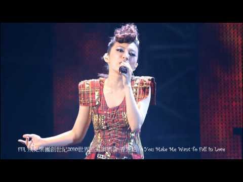 FIR 飛兒樂團創世�世界巡迴演唱會香港站  - You Make Me Want To Fall In Love (HD)