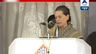 Modi's face hidden with a mask: Sonia Gandhi