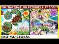 Watermelon Returns & Summer Night Festa 450 Diamonds Scout (SAO Memory Defrag)