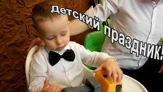 VLOG: День Рождения Риты / Методы воспитания / Развлечения для детей