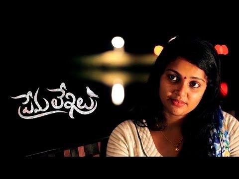 Prema Lekhalu - Latest Telugu Short Film 2015 / Independent Film