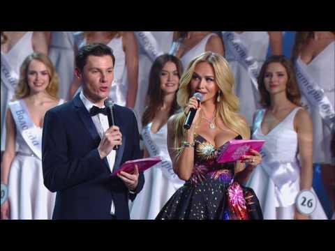 Мисс Россия 2017: Финал конкурса - Miss Russia 2017: Final