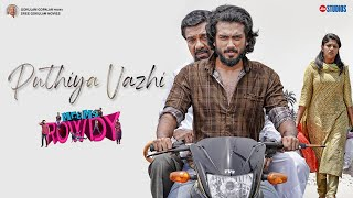 Puthiya Vazhi   Official Video Song    Mr & Ms Rowdy   Najim Arshad  Arun Vijay   Jio Studios