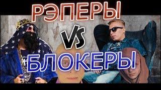 Download BIG RUSSIAN BOSS vs ВИТЯ АК-47 - VERSUS?   ДЖАРАХОВ feat ДРУЖКО   СОБОЛЕВ   БАСТА ЗА ВДВ или НТВ? Mp3 and Videos