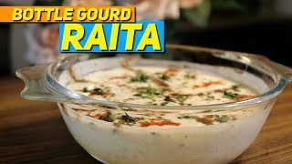 Ghea Raita Recipe |  Raita Recipe | How To Cook | Cooking Recipe | Punjabi Recipe |