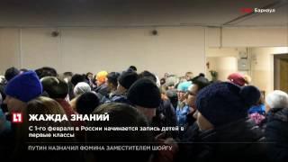 видео Поликлиника №121 (КДП №121) - 65 врачей, 46 отзывов