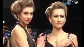 Ювелир Экспо Украина. Fashion Deluxe  ZARINA