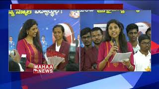 Sri Chaithanya Got In All India 1st Rank In IIT  | Mahaa News