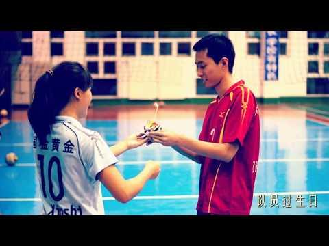 Dalian University of Foriegn Languages Volleyball Uni Team 2 [High Qaulity]