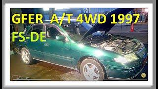 Контрактный двигатель Япония Mazda Capella / Мазда Капелла / GFER 100486 A/T 4WD 1997...