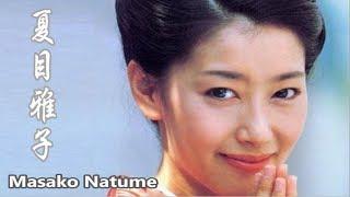 【夏目雅子】あの瞳をもう一度!Masako Natume photo【画像集】 夏目雅子 検索動画 19