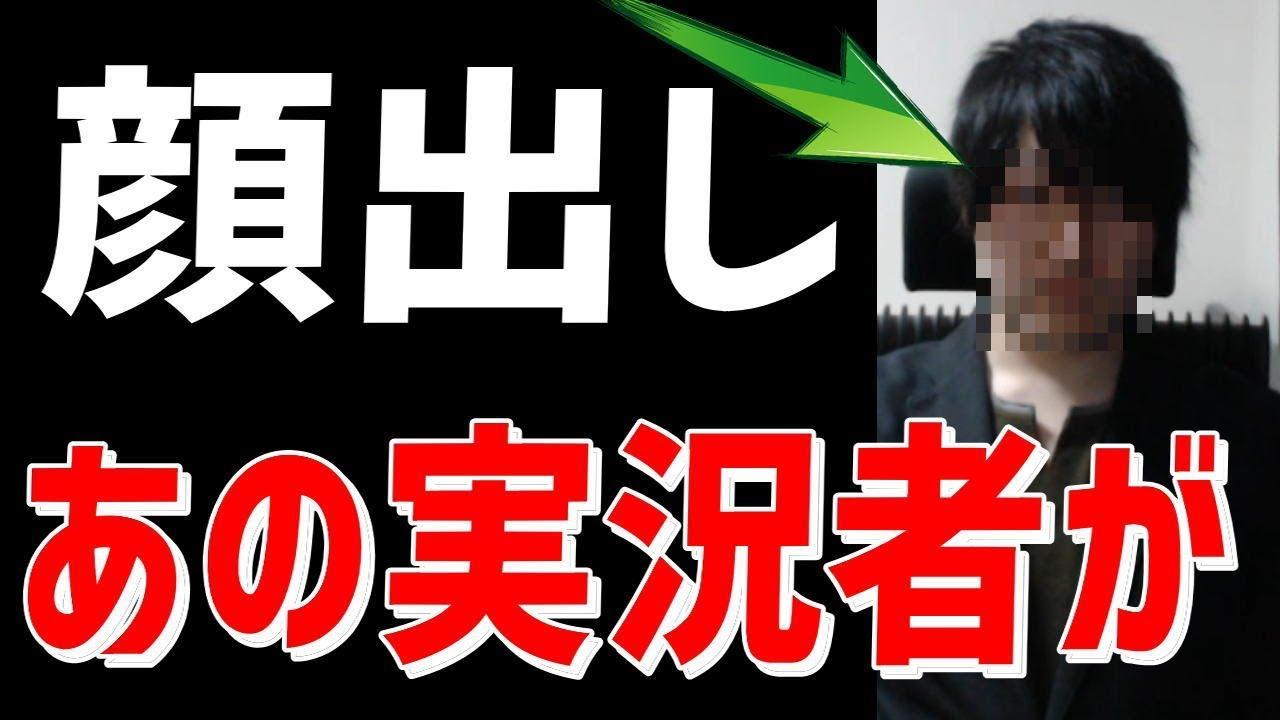 ギル くん 顔 【FGO】子ギルのセリフ・ボイス