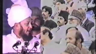 Jalsa Salana UK 1987 - Concluding Address by Hazrat Mirza Tahir Ahmad, Khalifatul Masih IV(rh)