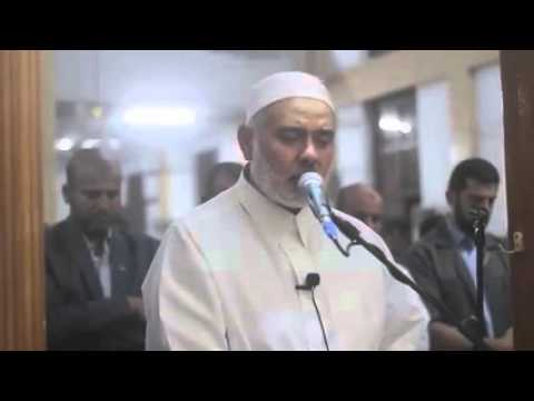 Ismail Haniyeh Beautiful Quran Recitation