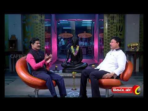 Namma Veedu Vasanta Bhavan  Executive Chairman Mr. M. Ravi   Interview   Sigaram   Captain TV
