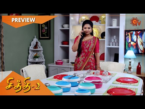 Chithi 2 - Preview | Full EP free on SUN NXT | 24 Feb 2021 | Sun TV Serial