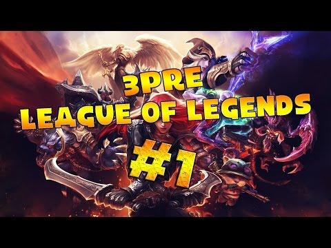 3Pre League of Legends/Bölüm 1(Bot Preyiz Biz!)