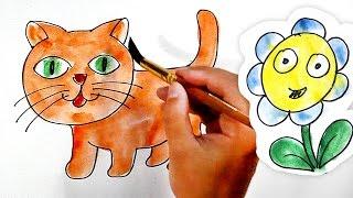 Мультик раскраска про Кошку, Собаку и Зайчика, Ромашка рисует, РыбаКит.