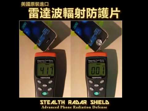 iPhone 手機電磁波(防護片)測試  STEALTH Radar Shield