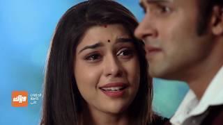 شبح راني يعود لكي يخبر راجا بحبها وولائها له - مسلسل الملك و الملكة 3 - الحلقة 14 | وياك