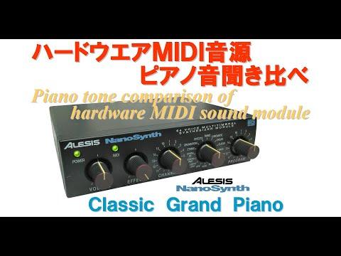 ALESIS NanoSynth Classic Grand Piano
