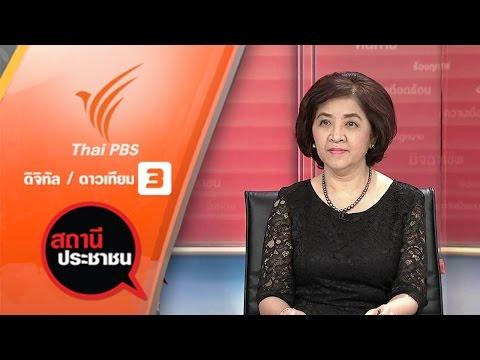 หญิงไทยหัวใจวายที่ประเทศญี่ปุ่นอาการดีขึ้นแล้ว - วันที่ 22 Mar 2017