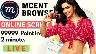 Mcent Browser Unlimited Points - Mcent Browser Hack 2018 | Unlimited Points Earning Trick 2018