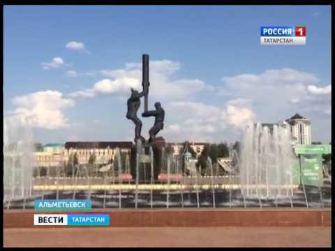 Альметьевск - Объявления - Раздел: Знакомства - Для