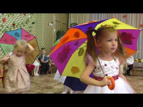 Утренник в детском саду. Детям 4 - 5 лет. Праздник осени в средней группе садика.