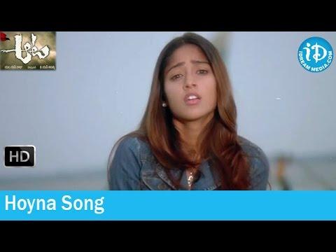 Aata Movie Songs - Hoyna Song - Siddharth - Ileana - Devi Sri Prasad Songs