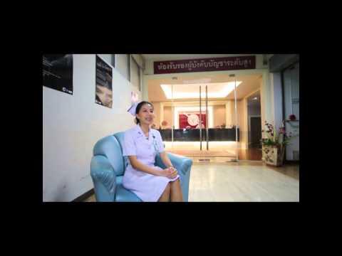 พยาบาลตำรวจ ร.ต.ท. หญิง เนติกาญจน์ เปาโสภา By Who i am Part 2/3
