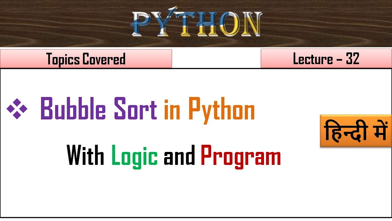 Bubble Sort in Python| Lecture 32 | Sorting in Python in hindi