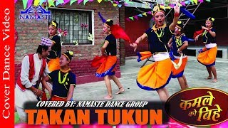 Takan Tukun - Kamaley Ko Bhey Movie Song || Covered By Namaste Dance Group
