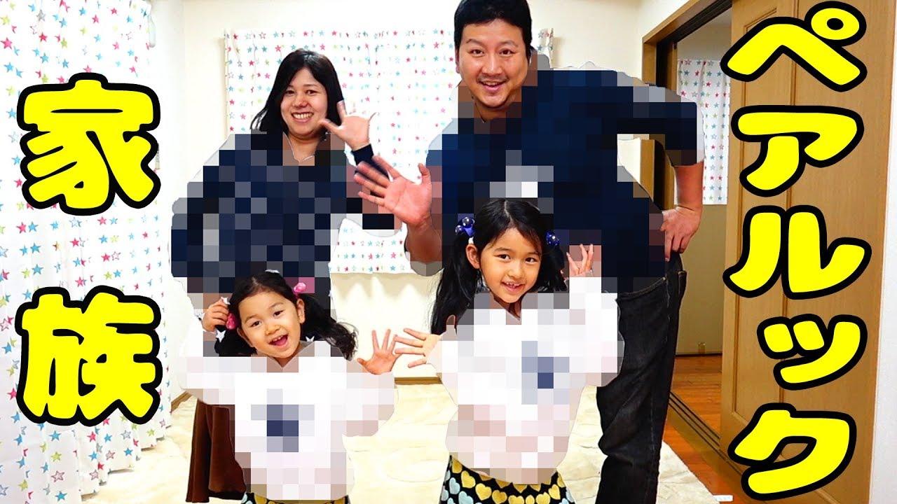 チャンネル 人目 5 ひまわり ママ