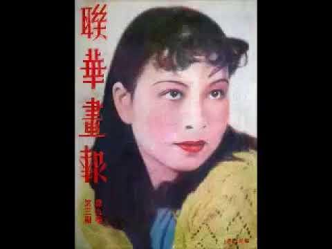 The Life And Death Of Jiang Qing AKA Madame Mao