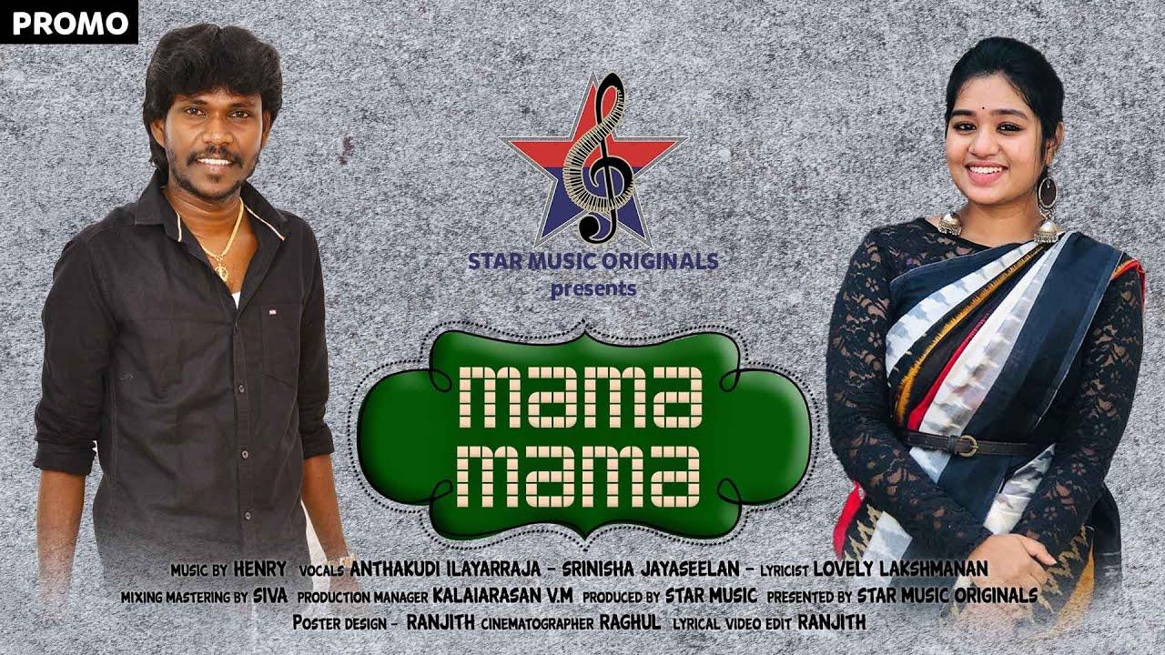 #MamaMama Promo   Henry   Anthakudi Ilayaraja   Srinisha Jayaseelan   Star Music Originals
