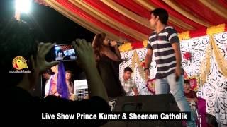 Olha Patola Prince Kumar & Sheenam Sheenam Catholik Live Programme Sonepat