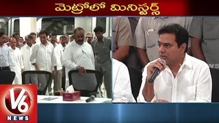 Telangana State Ministers Metro Ride In Hyderabad | L&T Metro | V6 News