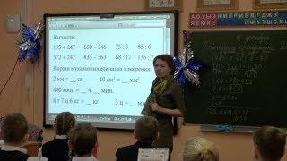 Преподаватель Галицкая И.В.: Математика