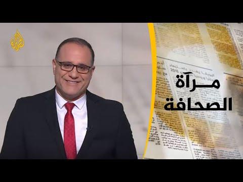 مرآة الصحافة الأولى 2019/4/20  - نشر قبل 4 ساعة
