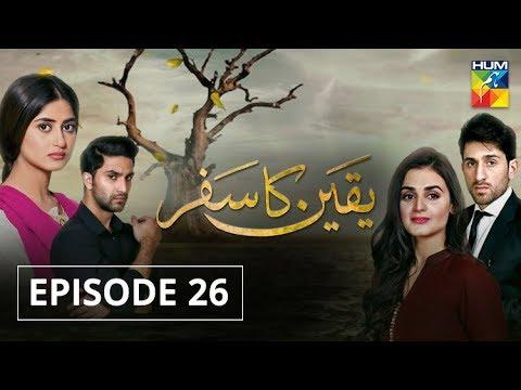 Yakeen Ka Safar Episode #26 HUM TV Drama