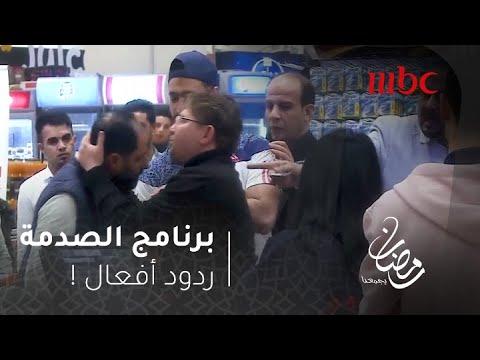 الصدمة - مواقف إنسانية في الأردن تجاه سيدة حامل تعامل بشكل غير لائق