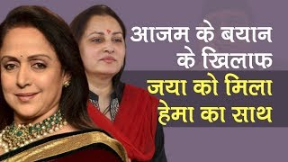 Hema Malini, Priti Sapru slam Azam Khan for his derogatory remarks on Jaya Prada