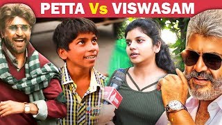 public opinion for Pongal which one you will choose either Petta or Viswasam?