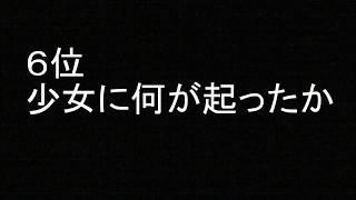 「小泉今日子」出演作品のおすすめをランキングしました。エントリーは...